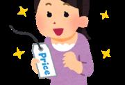 機材別!東京で厨房機器を高く買取ってもらうために必要な掃除方法4選