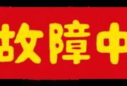 厨房買取例・川崎市の厨房ケース
