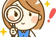 【埼玉編】意外と知られていない買取してもらえる厨房機材9選