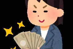 【埼玉のオーナー様必見】厨房機器の買取でお得に手放す方法まとめ