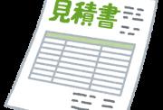 「横浜の飲食店」厨房機器を買取&買替え!生産性向上につながる機器3選
