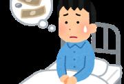 埼玉で厨房機器を少しでも高く買取に出すためのポイントとは