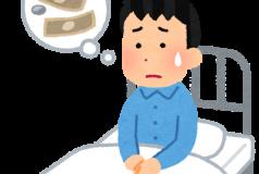 東京で厨房機器を揃えるなら買取業者から中古を購入?それともリース?